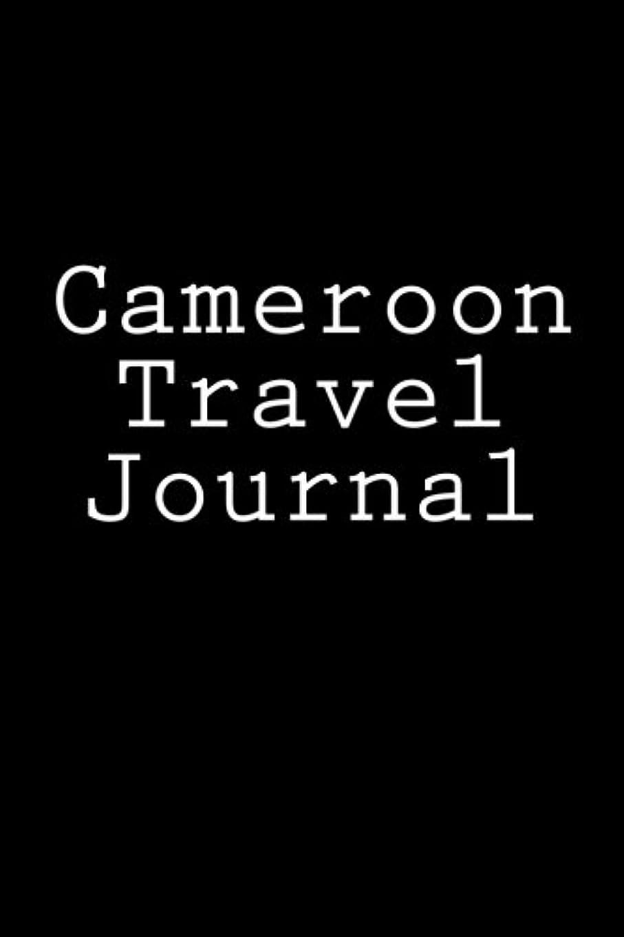 半球羊飼いサイクロプスCameroon Travel Journal