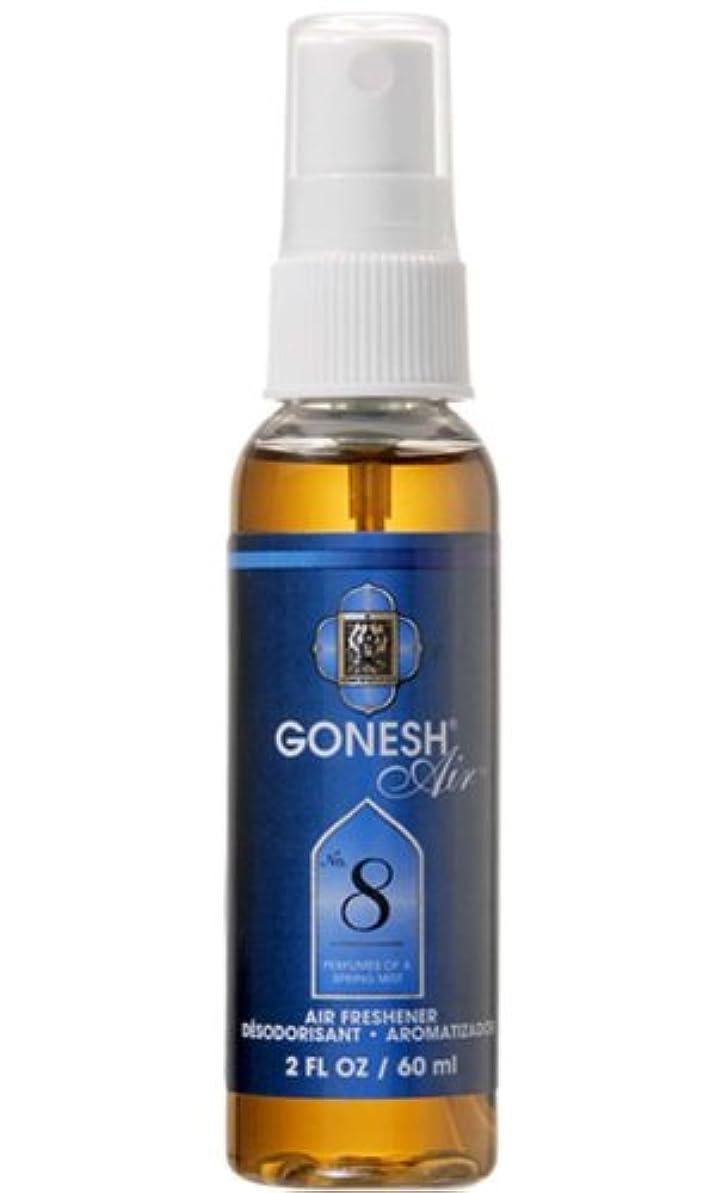 解く増幅するパラメータGONESH(ガーネッシュ)スプレー エアフレッシュナー NO.8 60ml (ほのかに甘いフルーツ系の香り)