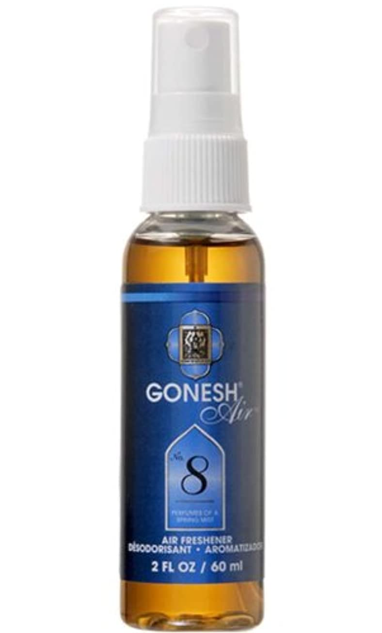 結核コンピューター学期GONESH(ガーネッシュ)スプレー エアフレッシュナー NO.8 60ml (ほのかに甘いフルーツ系の香り)
