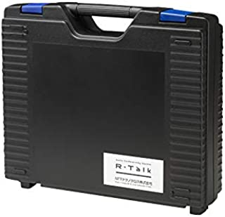 NTTテクノクロス(NTT-TX) R-Talk1500用専用ケース RT-OPT-1500BOX