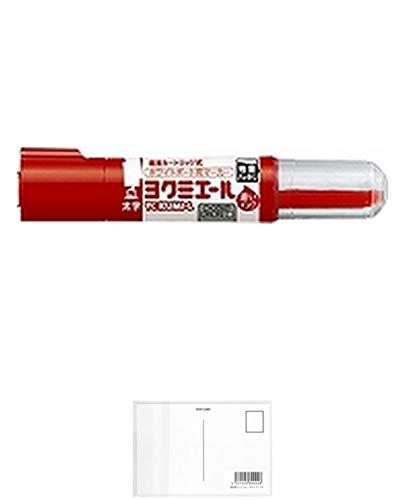 コクヨ ホワイトボード用マーカー ヨクミエール 直液カードリッジ式 太角字 赤 PM-B513R + 画材屋ドットコム ポストカードA