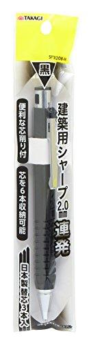 高儀 建築用 シャープペンシル 連発 黒 2.0mm SPTR20B-H