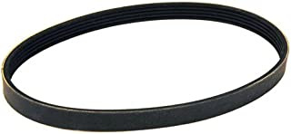 Rotary 869 Lawn Mower Transmission Belt For Snapper
