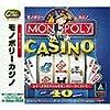 Great Series モノポリーカジノ・Pケース