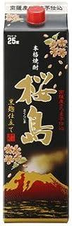 黒麹仕立て桜島 25度 1800ml 紙パック