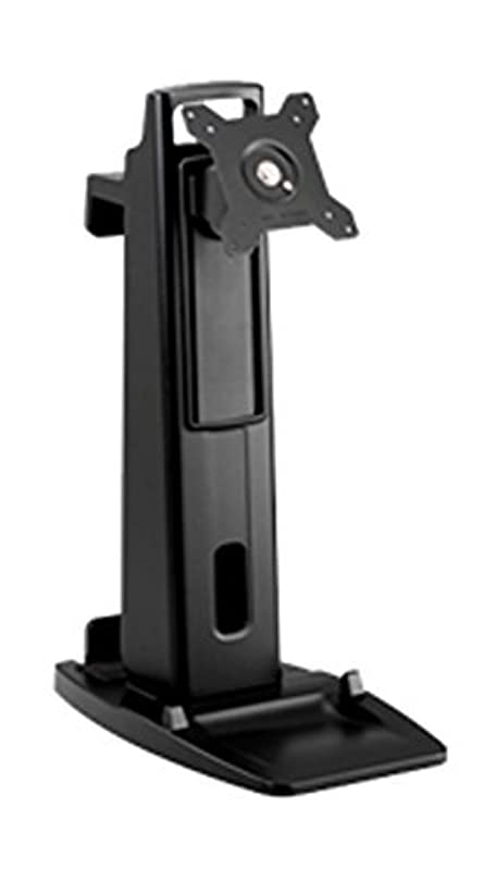 ハンディキャップスーダンブレスPlanar Universal All-In-One Height Adjust Stand - Stand for LCD display / CPU (Tilt & Swivel) - black - screen size: 15