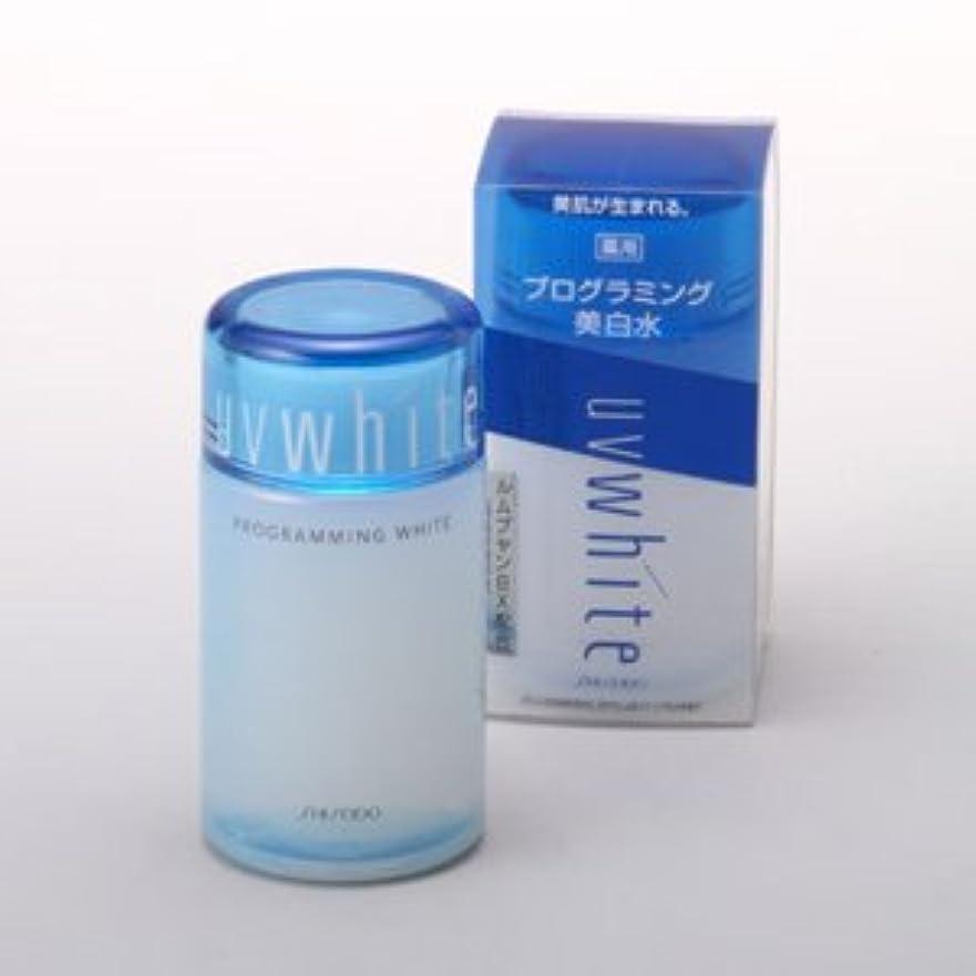 ユーヴィーホワイト プログラミングホワイト 化粧水 150ml