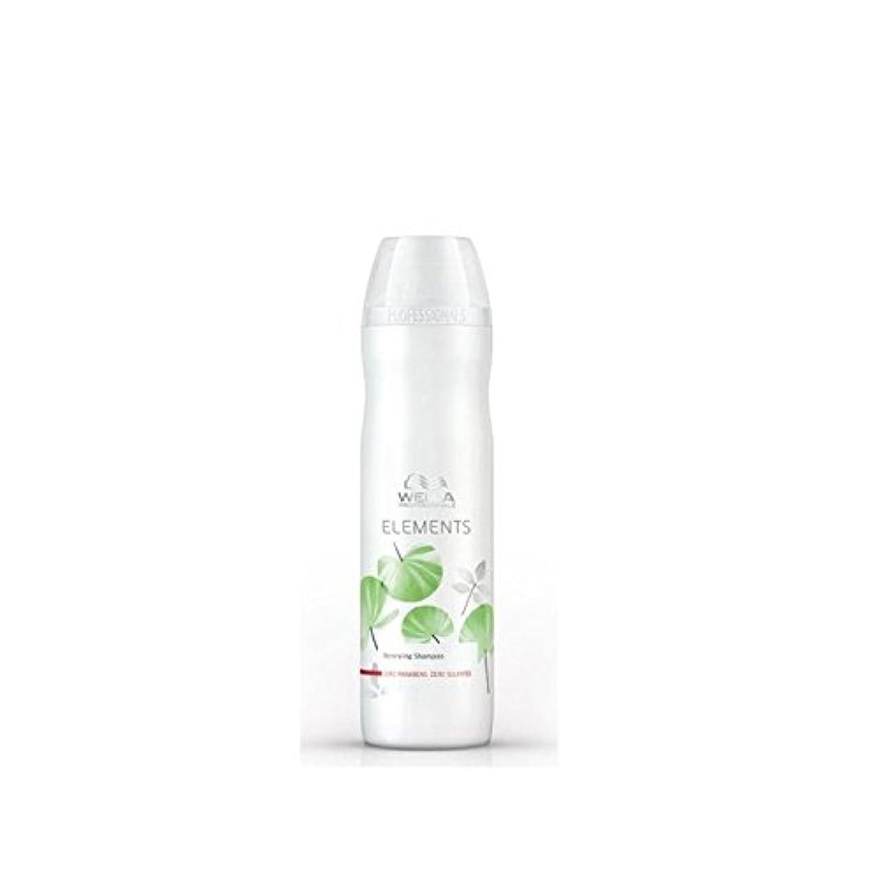 複製韓国語子猫シャンプーを更新ウエラ専門家の要素(250ミリリットル) x4 - Wella Professionals Elements Renew Shampoo (250ml) (Pack of 4) [並行輸入品]
