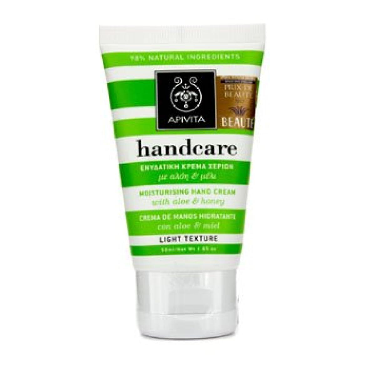 無意識図肉の[Apivita] Moisturizing Hand Cream with Aloe & Honey 50ml/1.65oz