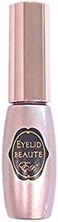 アイリッドボーテEX 二重瞼形成化粧品
