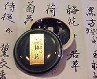 伝説の練り香/練香 鳩居堂御香 六種の薫物 梅花