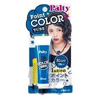 【ダリア】パルティ ポイントカラーチューブ ブルー 15g ×3個セット