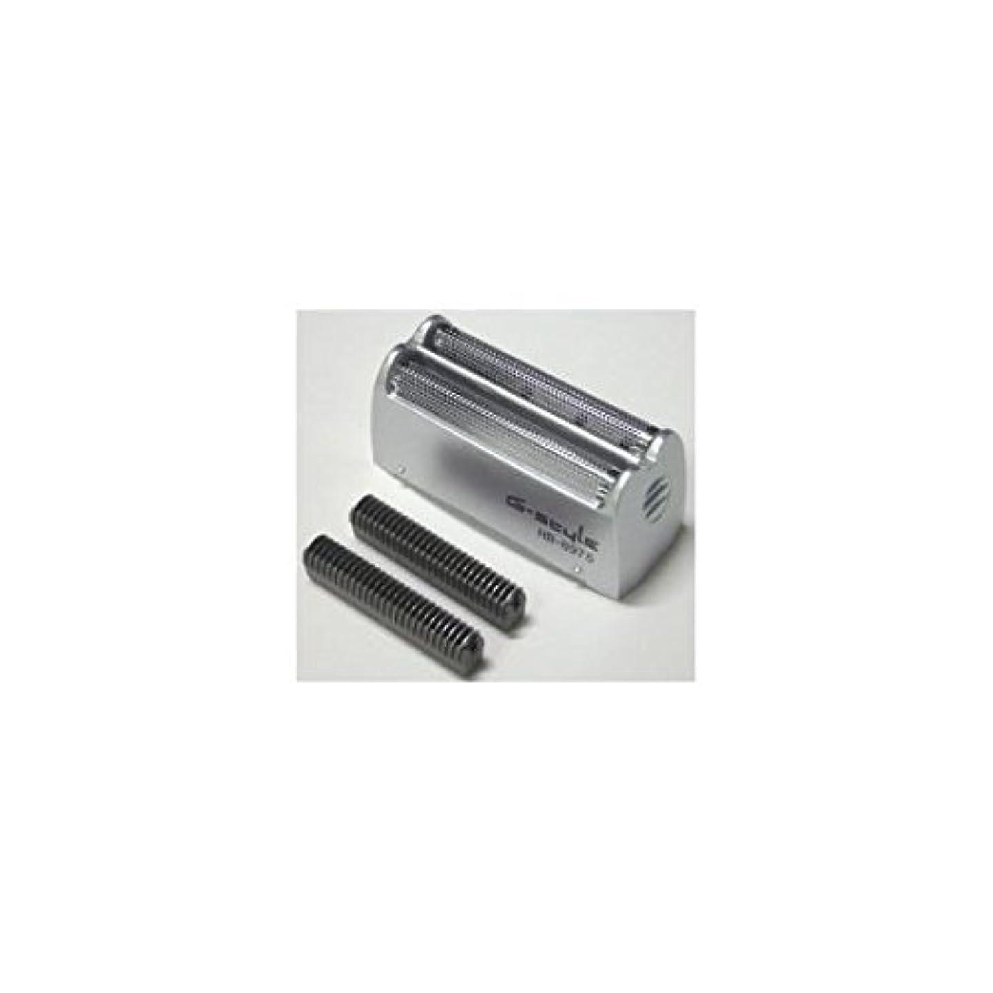 性交ミント内訳オーム電機 シェーバー用替え刃セット HB8981