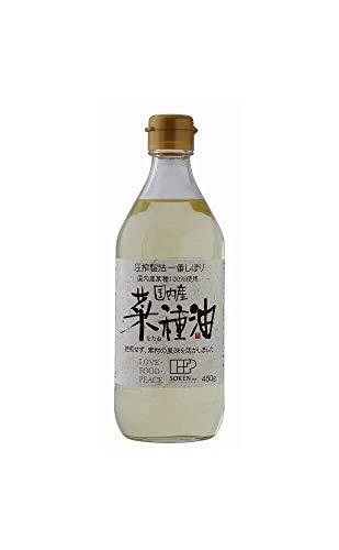 国内産菜種油 450g 【創健社】
