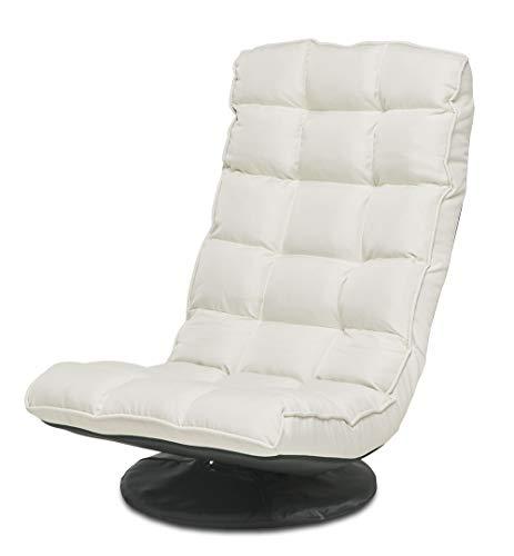 Folding Sofa Chair, 360 Degree 5 Position Backrest & Headrest High Back Seat Floor Gaming Chair, Beige