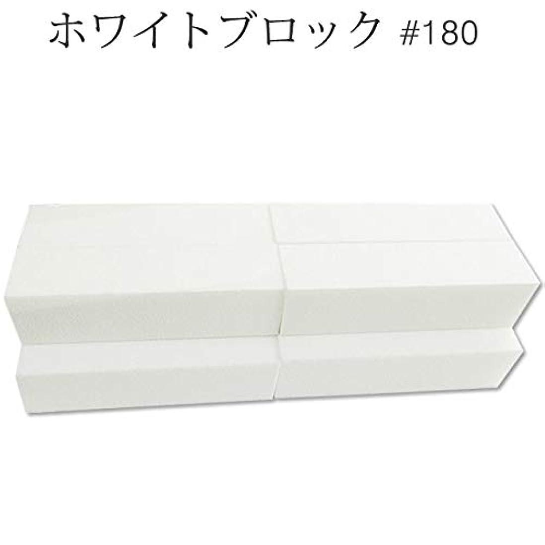 翻訳する慣れている鮫10個セット ホワイトブロック #180
