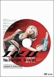 I.K.U. [DVD]