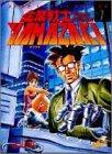 企業戦士Yamazaki 1 Restructuringー再構築 (ジャンプコミックス)