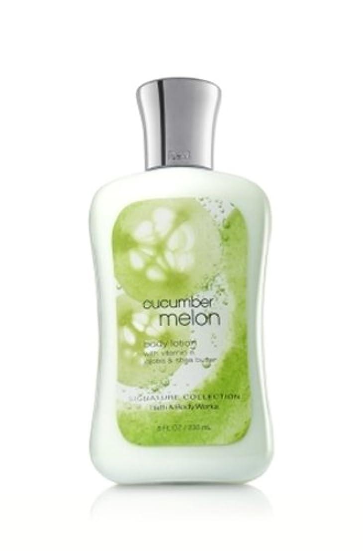 クレーンミント人工的なバス&ボディワークス キューカンバーメロン ボディローション Cucumber Melon body lotion[並行輸入品]