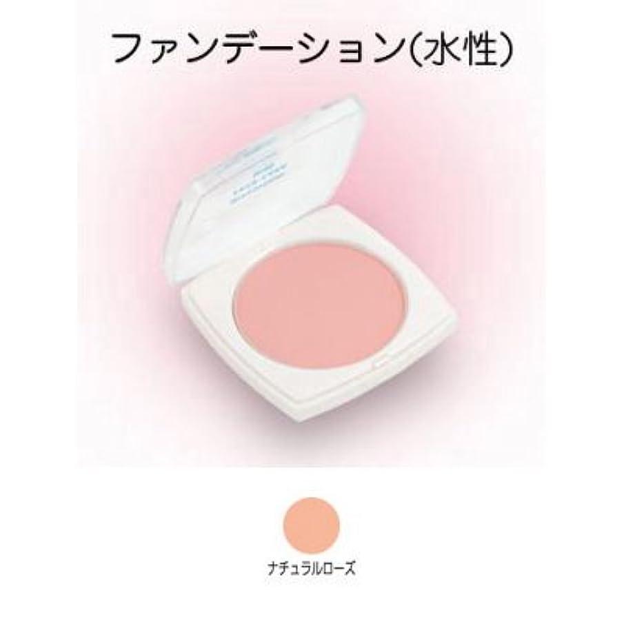 うっかりコンテンツパウダーフェースケーキ ミニ 17g ナチュラルローズ 【三善】