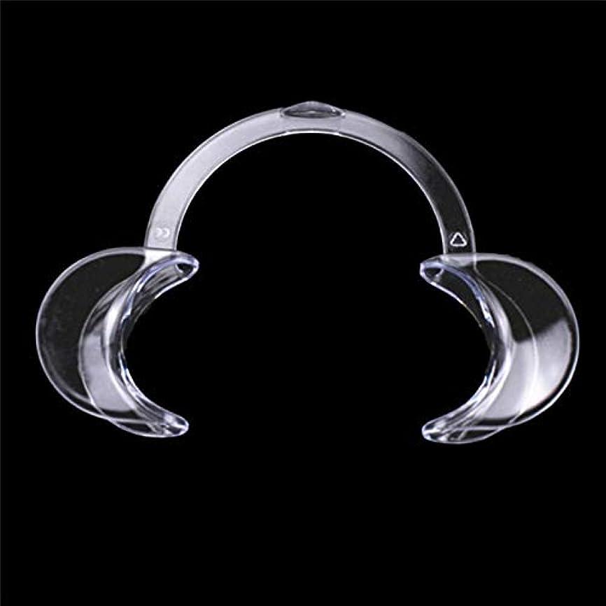 技術袋変成器DC パック 歯科 C型 開口器 口オープナー マウスオープナー 開口マウスオープナー C型ホワイトニング口の開創器