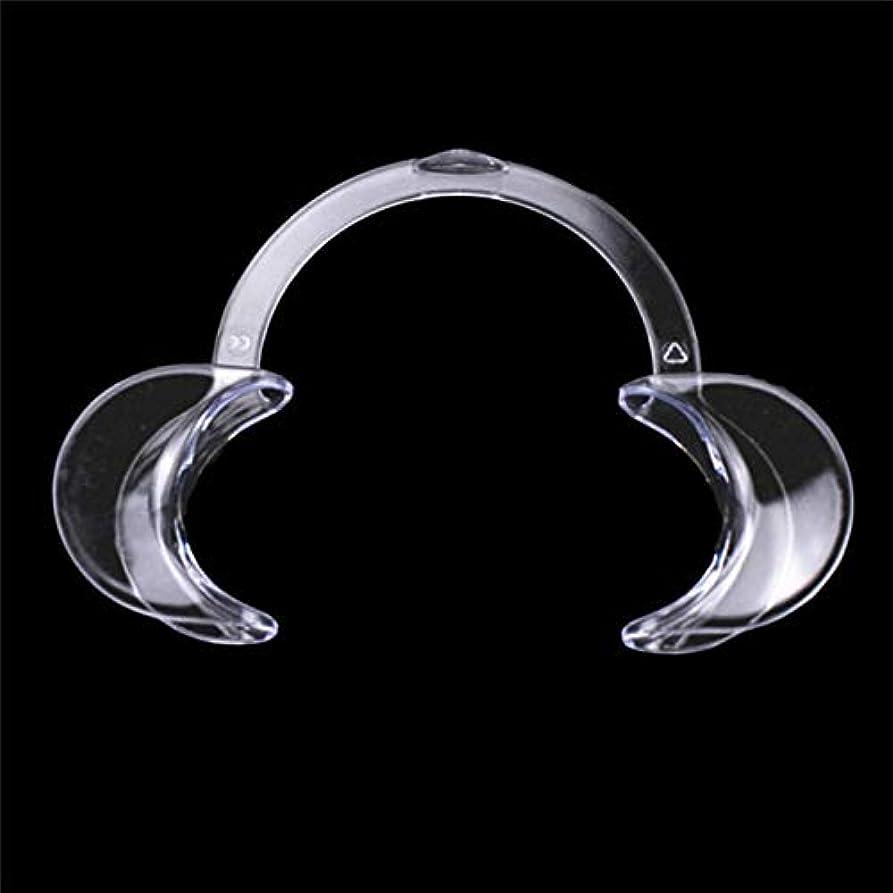 笑い広いコンパニオンDC パック 歯科 C型 開口器 口オープナー マウスオープナー 開口マウスオープナー C型ホワイトニング口の開創器
