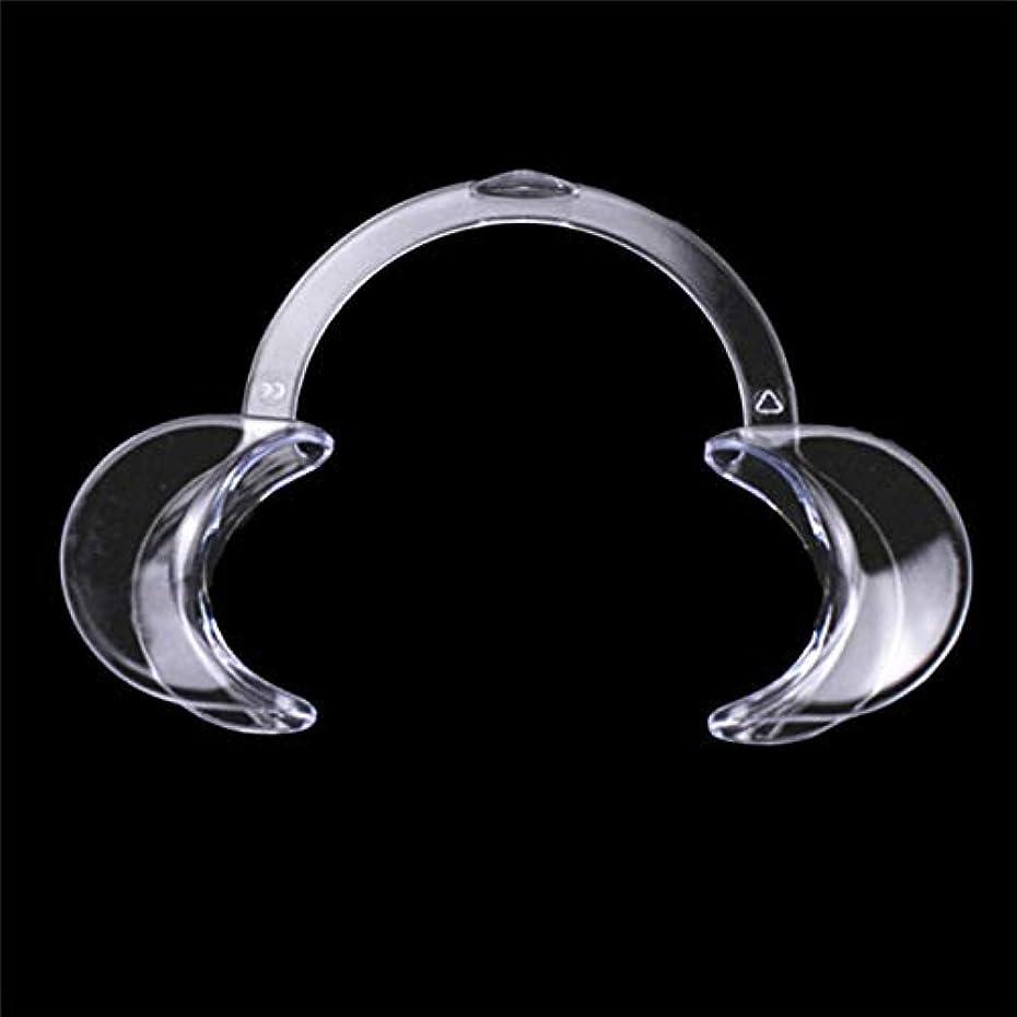 シネウィ感度ピラミッドDC パック 歯科 C型 開口器 口オープナー マウスオープナー 開口マウスオープナー C型ホワイトニング口の開創器