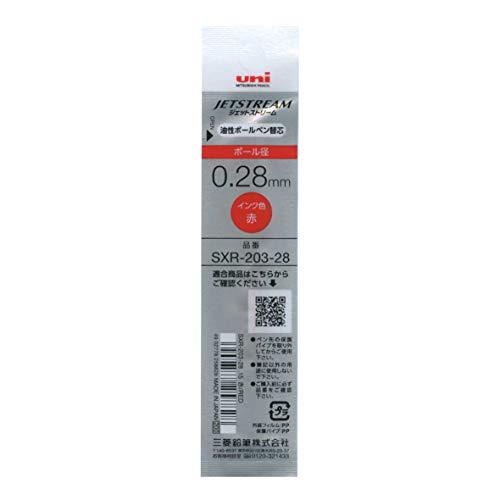 ジェットストリームエッジ/EDGE 0.28mm 替芯 【赤】 SXR20328.15