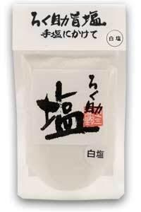 ろく助塩 顆粒タイプ 白塩 150g