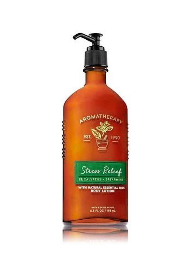 お配置したい【Bath&Body Works/バス&ボディワークス】 ボディローション アロマセラピー ストレスリリーフ ユーカリスペアミント Body Lotion Aromatherapy Stress Relief Eucalyptus Spearmint 6.5 fl oz / 192 mL [並行輸入品]