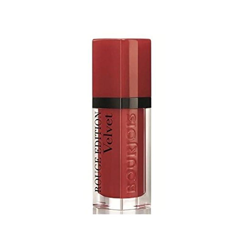 ガイド注釈シャッフルブルジョワルージュ版ベルベットの口紅ねルージュ1 x2 - Bourjois Rouge Edition Velvet lipstick Personne Ne Rouge 1 (Pack of 2) [並行輸入品]