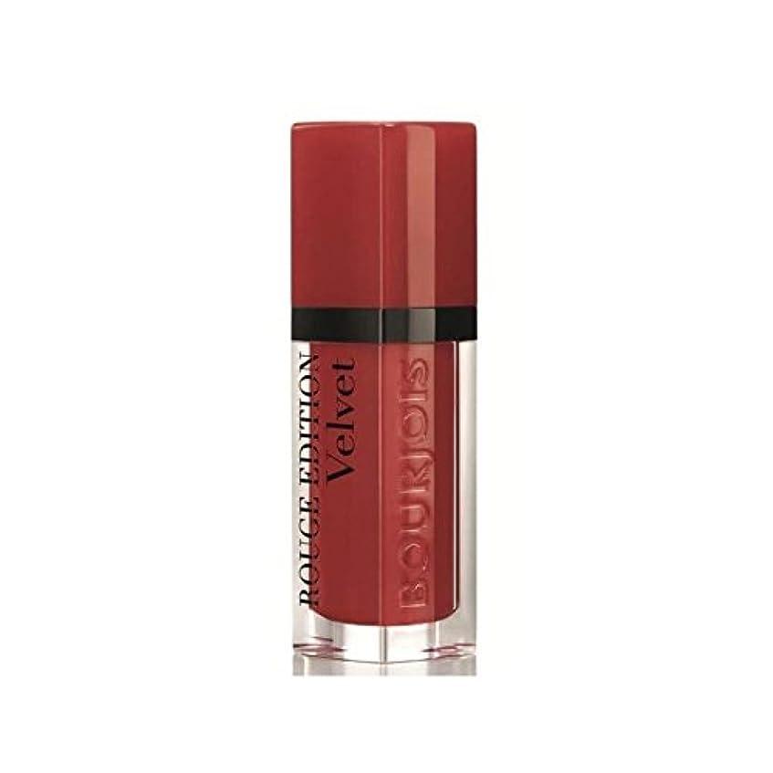 コントロールうまれた勤勉なBourjois Rouge Edition Velvet lipstick Personne Ne Rouge 1 - ブルジョワルージュ版ベルベットの口紅ねルージュ1 [並行輸入品]
