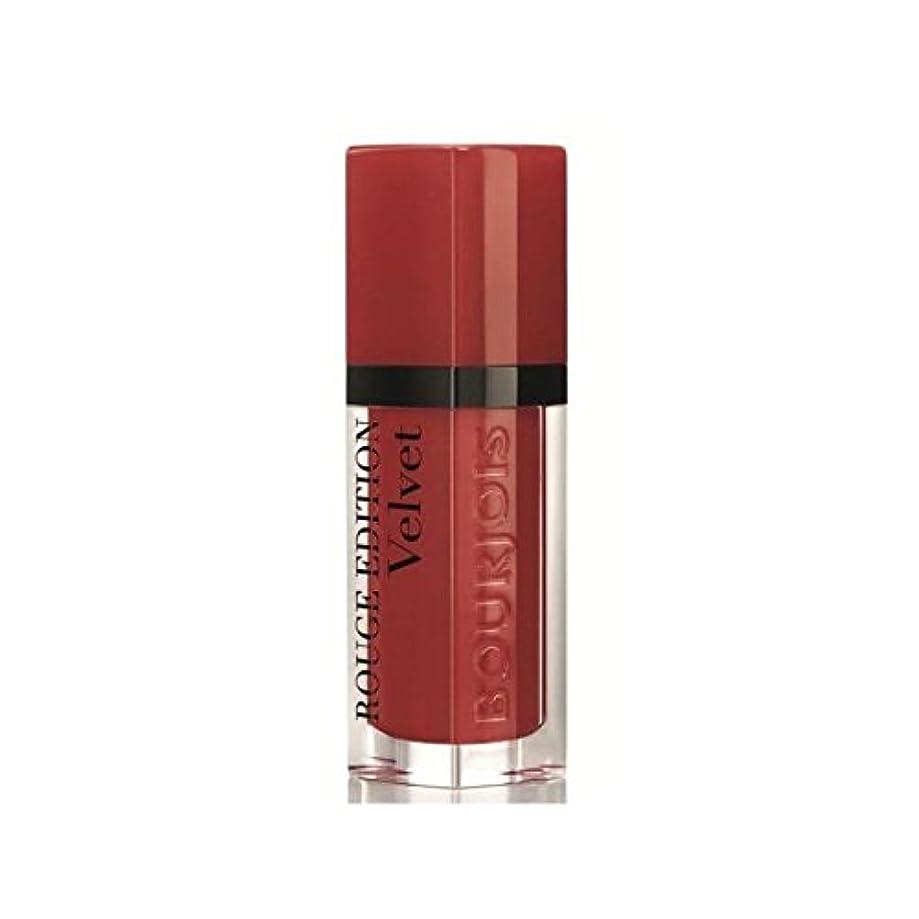 イタリアのズーム推測ブルジョワルージュ版ベルベットの口紅ねルージュ1 x4 - Bourjois Rouge Edition Velvet lipstick Personne Ne Rouge 1 (Pack of 4) [並行輸入品]