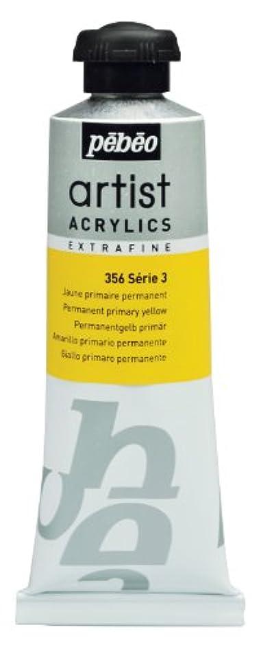 Pébéo Extra Fine Artist Acrylic Art Paint, Permanent Primary Yellow, 60ml