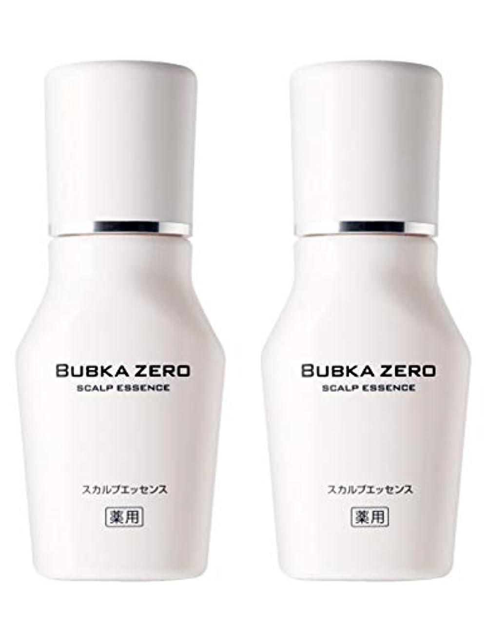 威する失う疾患【医薬部外品】BUBKA(ブブカ)薬用 スカルプエッセンス 育毛剤 BUBKA ZERO (ブブカ ゼロ)2本セット