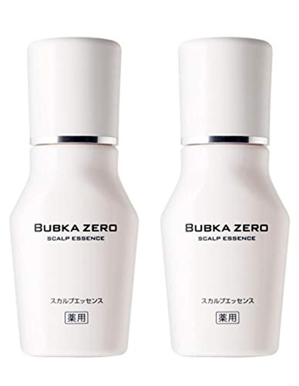 肥満なる織る【医薬部外品】BUBKA(ブブカ)薬用 スカルプエッセンス 育毛剤 BUBKA ZERO (ブブカ ゼロ)2本セット
