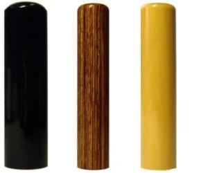 印鑑・はんこ 個人印3本セット 実印: 黒水牛 16.5mm 銀行印: 彩樺(さいか) 12.0mm 認印: アカネ 13.5mm 最高級もみ皮ケースセット