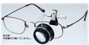 カートン光学 (Carton) クリップ式時計見ルーペ(左眼用) R1184