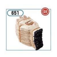 210286 おたふく手袋 #651 デラックスG 国産軍手 (12双入)×10 0190660