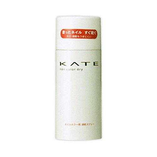カネボウ化粧品 KATE『ネイルカラードライ S』
