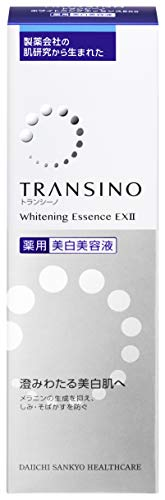【医薬部外品】トランシーノ薬用ホワイトニングエッセンスEXII 美容液 30g