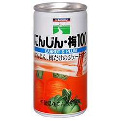 三育フーズ にんじん・梅100 195g缶×30本入