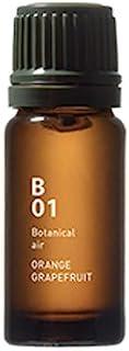 B01オレンジグレープフルーツ Botanical air(ボタニカルエアー) 10ml