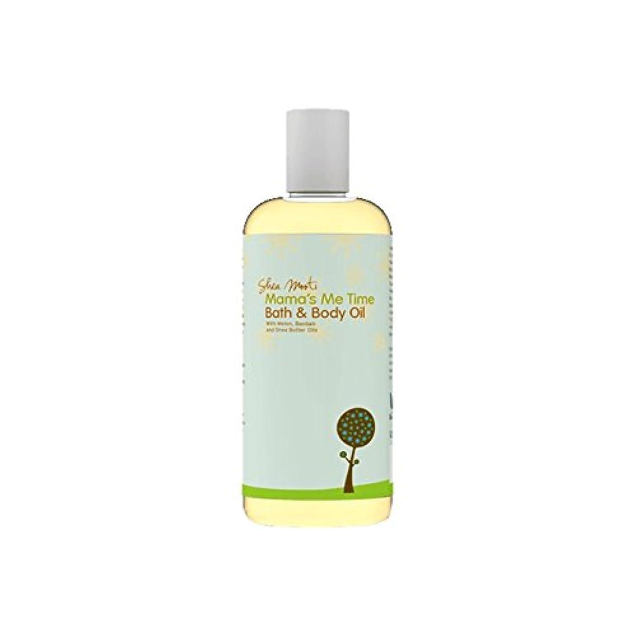 求人ぼんやりした暴露Shea Mooti Mama's Me Time Bath and Body Oil 110g (Pack of 2) - シアバターMootiママの私の時間のバス、ボディオイル110グラム (x2) [並行輸入品]