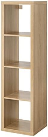 Mueble rectangular de IKEA, modelo Kallax, con 4 estantes, marrón, 42x147 cm