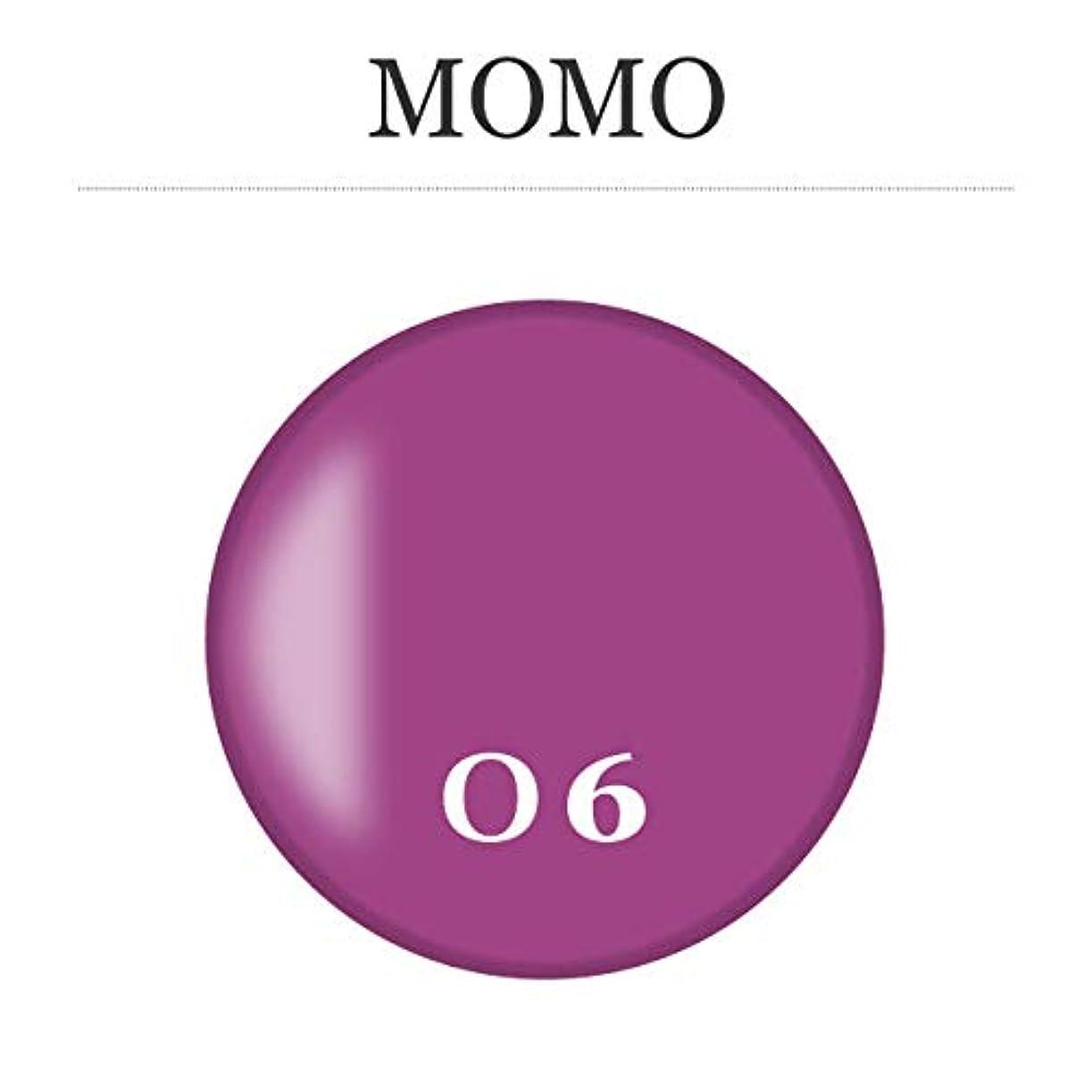 取り消す平方スロープカラージェル MOMO-06 by nail for all