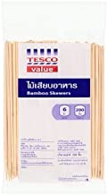 Tesco Value 6inches Bamboo Skewers 200pcs
