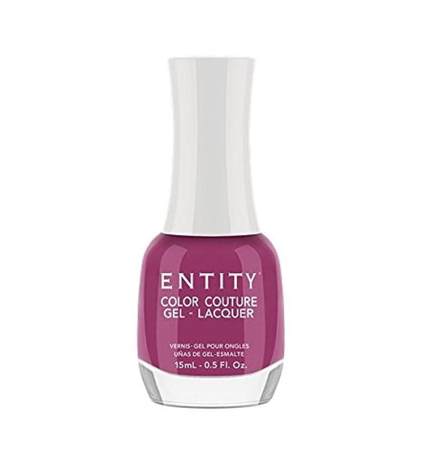 決定的増幅器竜巻Entity Color Couture Gel-Lacquer - Rosy & Riveting - 15 ml/0.5 oz