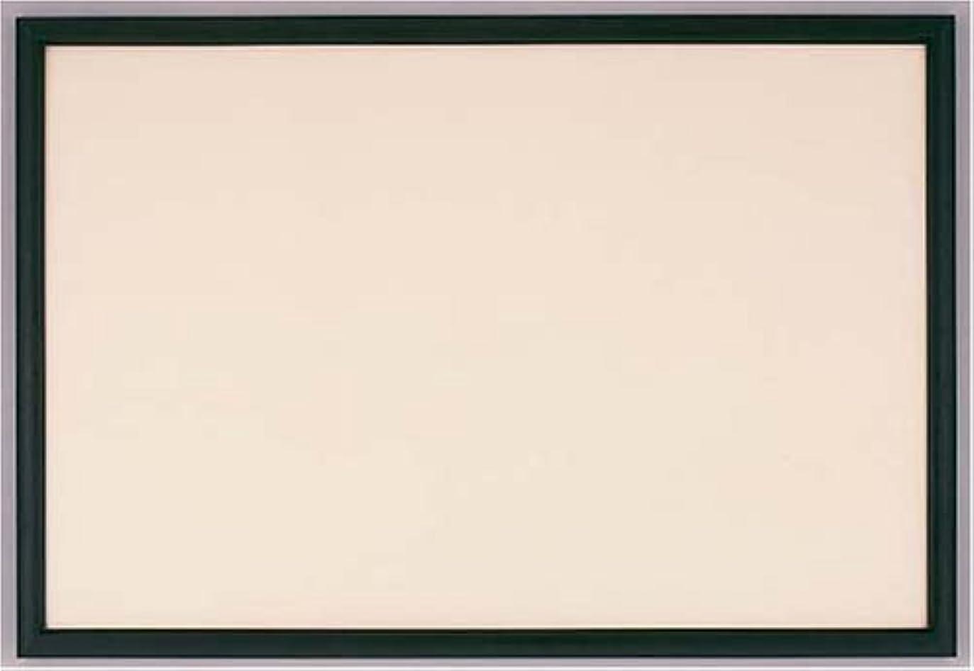 解体する誇張する忘れられない木製パズルフレーム ウッディーパネルエクセレント シャインブラック (50x75cm)