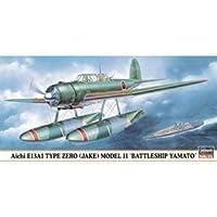 """1/72 愛知 E13A1 零式水上偵察機 11型""""大和搭載機""""【00277】"""